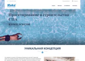 mako.ru