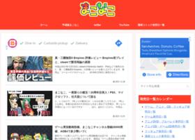 makonako.com
