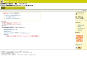 makoto-clinic.com