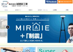 makoto-gr.com