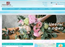 makov.net