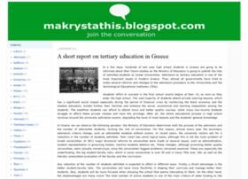 makrystathis.blogspot.com