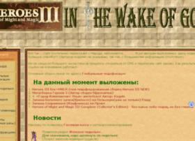 makshuvalov.meximas.com