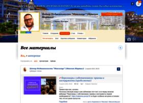 maksimus.est.ua