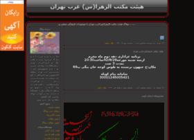maktabezahra1388.blogfa.com