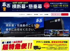 makuichi.com
