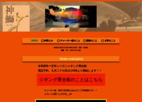 makujima.com