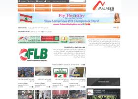 malaaeb.com