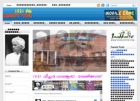 malabarkalapam.com