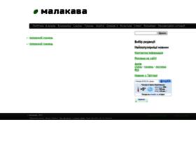 malakava.if.ua