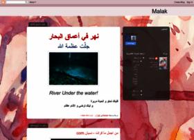 malakbenghazi.blogspot.com