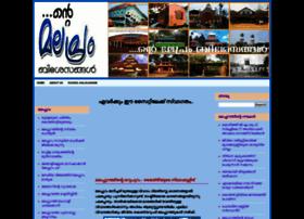 malappuramperumakal.blogspot.com
