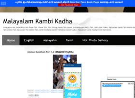 malayalam-kambi-kadha.blogspot.in