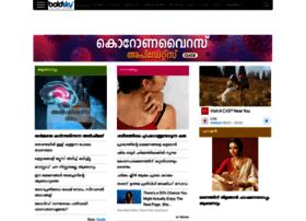 malayalam.boldsky.com