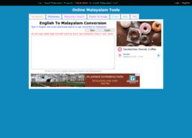 malayalam.changathi.com