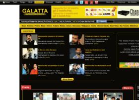 malayalam.galatta.com