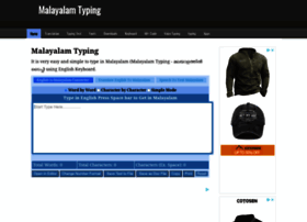 malayalam.indiatyping.com