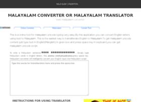 malayalam.keralamla.com