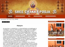 malayalam.sreechakrapooja.com