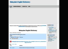 malayalamenglishdictionary.com