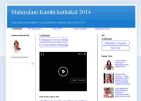malayalamkambikathakal2014.blogspot.in