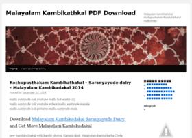 malayalamkambikathakalpdf.wordpress.com