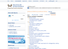 malayalamquransearch.com