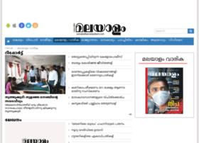 malayalamvaarika.com