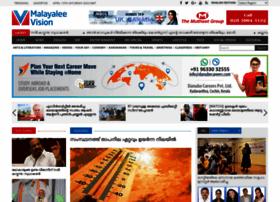 malayaleevision.com