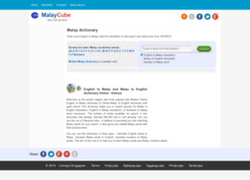 malaycube.com