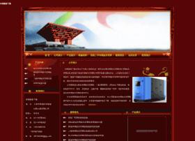 malaysianbusinessnetworking.com
