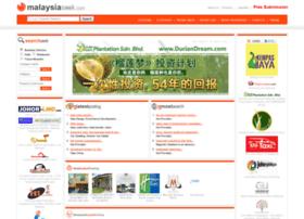 malaysiaseek.com