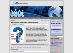 malbusiness.com