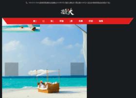 maldiveschina.com