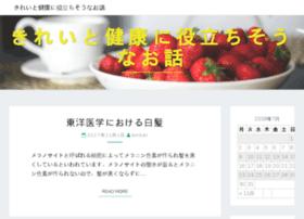 mali-tile.com