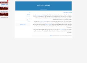 maliati.blogfa.com