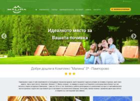malina-pamporovo.com