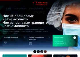 malinov-clinic.com