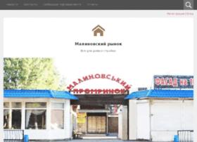 malinovskiy.od.ua