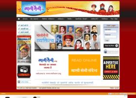 malisaini.org