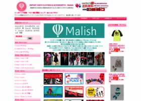 malish.jp