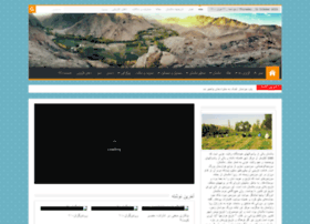 malistan.com.af
