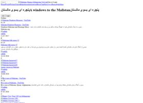 malistan.org