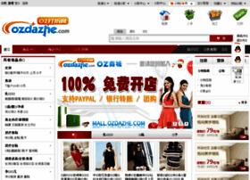 mall.ozdazhe.com