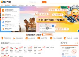 mall.shijiebang.com