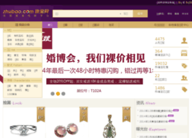 mall.zhubao.com