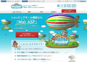 mallasp.jp
