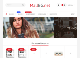 mallbg.net