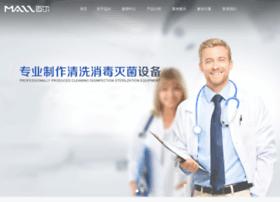mallcn.com.cn