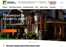 maloetazhnaya-strana.ru